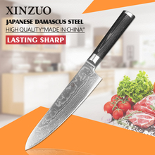 XINZUO 8 inch chef knife Damascus kitchen knives super sharp filleting knife vg10 vegetable knife K133 Pakka wood FREE SHIPPING