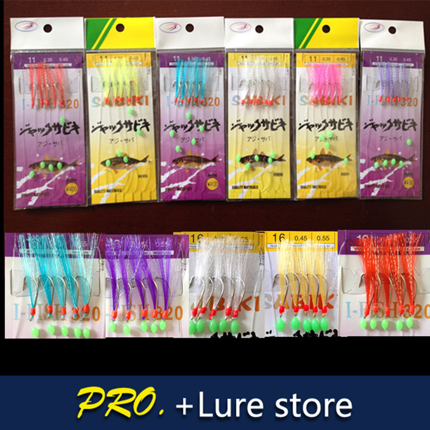 Free ship 8 bags feather sabiki rig hooks , mixed color fishing sabiki hooks rig sea fishing rig sabiki herring hook sets #16