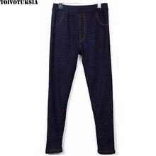 Winter Leggings Jeans for Women Jeggings Pants Fleece inside Plus Size XL-XXL Thermal