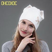 Ohcoxoc новый дизайн женские шапочки белого цвета милая осенне