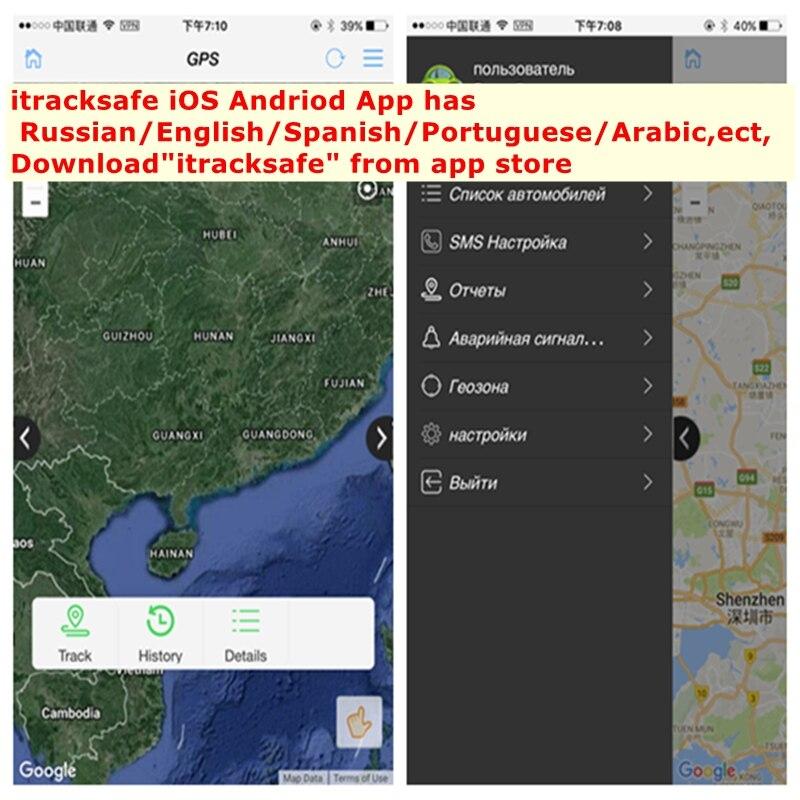 бесплатная доставка дешевые мотоцикл автомобильный с GPS трекер производитель китай бесплатная андроид iOS веб-приложения на платформе