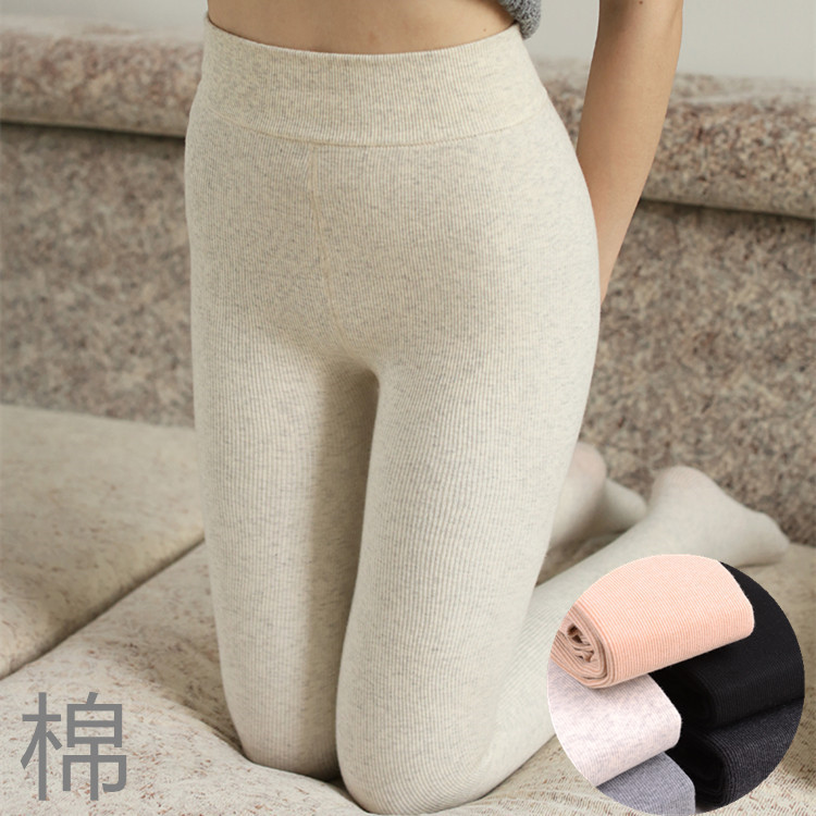9358dc2fa Medias de invierno japonesas a la moda pantimedias sin costuras pantimedias  de cintura alta ropa ...