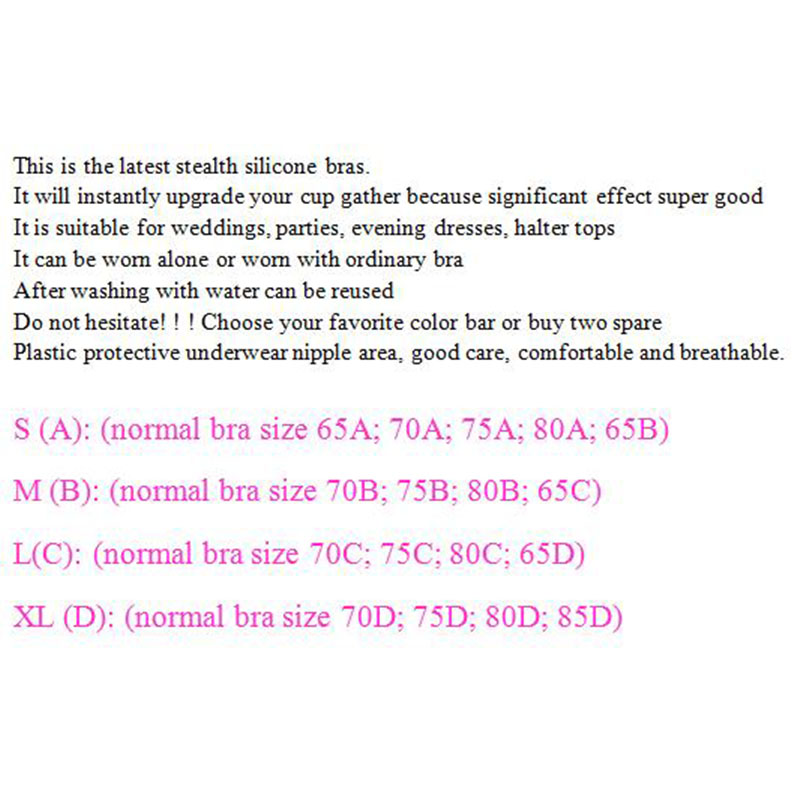 3fdc74037a Bralette Strapless Backless Bra Invisible Bras for Dress Adhesive Silicone Bra  Brassiere Sexy Women Padded Bras A B C D-in Bras from Underwear    Sleepwears ...