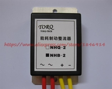 Free shipping  Half wave rectifier with high power consumption and energy NHB-2