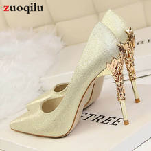 Women Pumps Sexy High Heels Women Shoes Thin Heels Female Shoes Wedding  Shoes Birde Sliver Red Gold Ladies Shoes 0776f279ba30