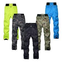 Мужские зимние брюки размера плюс, уличная спортивная одежда, специальные брюки для сноубординга 10 k, ветрозащитные водонепроницаемые лыжные брюки, камуфляжная одежда