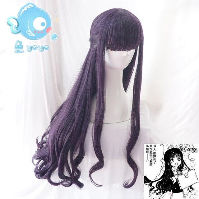 Biamoxer Peluca de pelo rizado para Cosplay Peluca de Anime de 70cm, naiper Sakura, tarjeta transparente, Tomoyo Daidouji