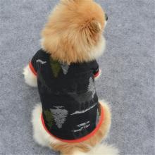 Pet Puppy Deer Clothes