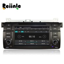 Beiinle Car 2 Din Android 4.4.4 QUAD CORE 1024*600 DVD GPS Radio Stereo Navigator for BMW 3 Series E46 17 PIN 40 PIN / M3