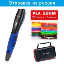 Оригинальный smaffox 3D ручка с PLA нити 3D игла принтера с 5 V 2A адаптер oled-дисплей для искусства раскрашивания ручка 3D литья