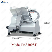 лучшая цена MS300ST Electric Semi-automatic commercial meat slicer/meat cutter machine for restaurant