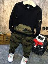เด็กชุดเสื้อผ้าเด็กฤดูใบไม้ผลิกีฬาลำลองแขนยาวเสื้อ + กางเกงเด็ก 2PCS Camouflageเด็กTracksuitสำหรับชาย