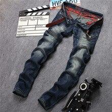 Fashion Men Jeans Straight Full Length Slim Pants Casual Skinny Jeans Men Designer Cotton Lightweight Split Joint Mens Jeans