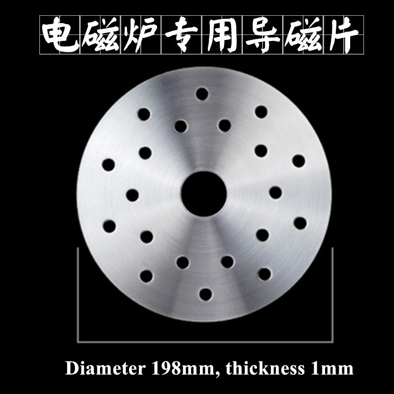 Stainless Steel Plate Cookware  Induction Cooktop Converter Disk For Magnetic, Induction Cooker Thermal Guide Plate 19.8cm