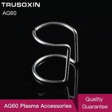 Новое 8 шт. AG60 направляющее кольцо/AG60 плазменный резак аксессуары и направляющее звено AG60 плазменный резак фонарь/сварочные инструменты