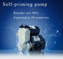 Дожимной 600 Вт автоматический давление воды мини дожимной насосной