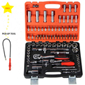 94PC Car Repair Socket Tool Kit