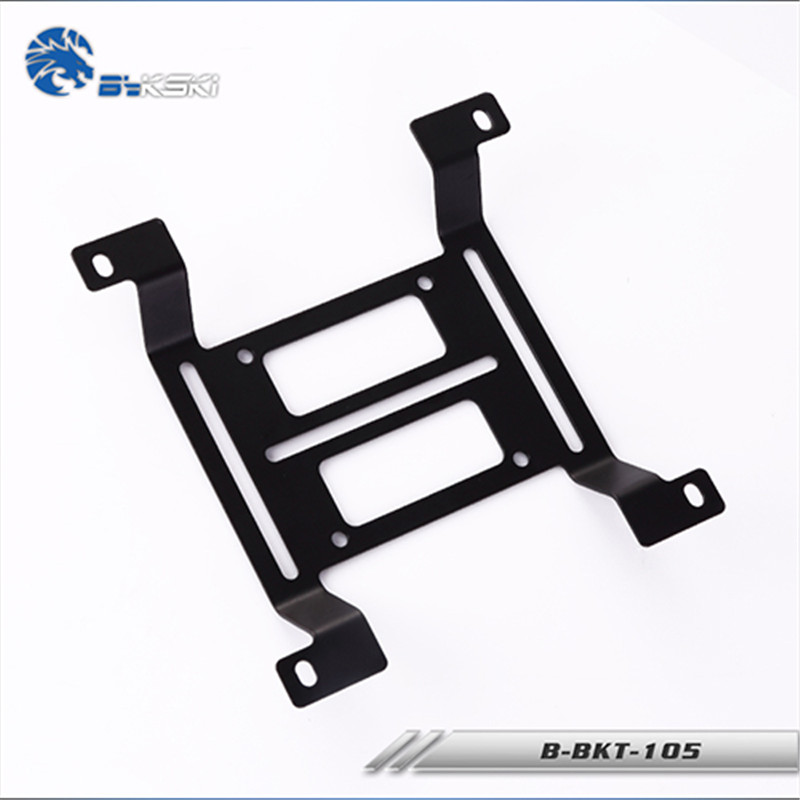 Bykski Mounting Metal Support For 120 Series Cooling Radiator/Pump Holder/Reservoir Bracket Match 120mm Fan
