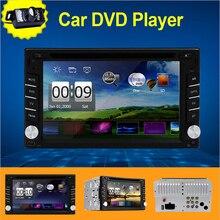 Nueva universal Doble 2 din Car Radio Navegación GPS Bluetooth Car en el tablero de Coches Reproductor de DVD de vídeo Estéreo + Free cámara + Free