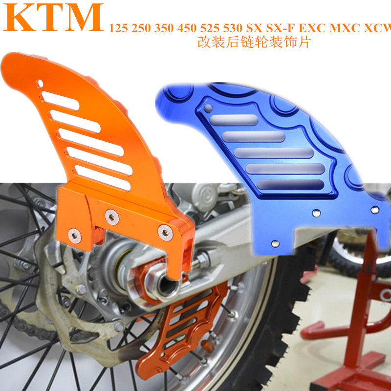 Motorcycle Parts CNC Aluminum Rear Brake Disc Guard Protector For KTM 125 250 350 450 525 530 SX SX F EXC MXC XCW Orange Blue