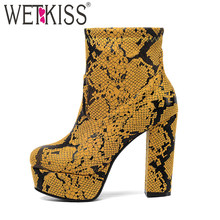 WETKISS Platform Ankle Boots Women Sexy Colorful Snake Skin Pu Booties Winter Shoes Female High Heel Shoes Ladies Party Shoes(China)