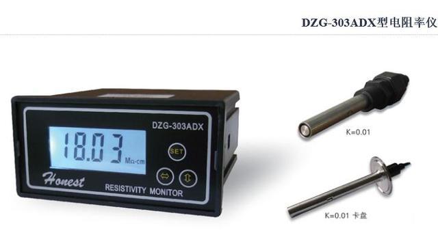 Instrument industriel de résistivité de leau de mètre de résistivité de DZG-303ADX contenant le testeur de résistance délectrode facturation en ligne