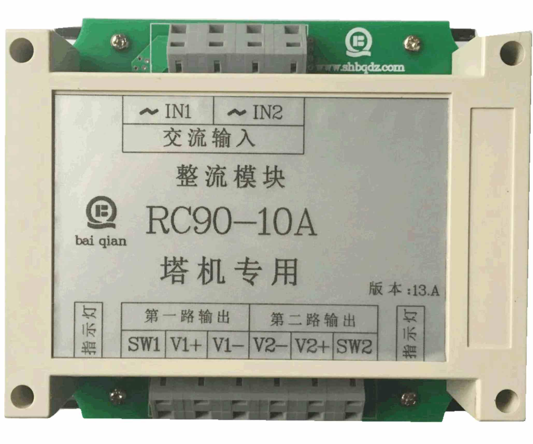 RC90-10A/ZL24-10A/SECC-3RC90-10A/ZL24-10A/SECC-3