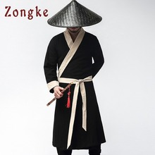 Zongke Chinese Martial Arts Windbreaker Jacket Men Fashions