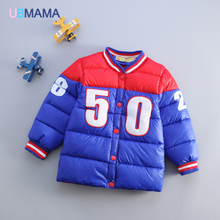 Children's baby boy paragraphs thin soft winter coats new children's clothing digital short children in cotton coat