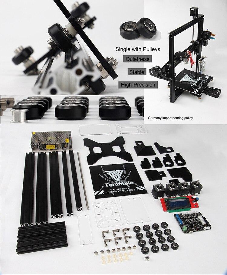 3d комплект принтера купить