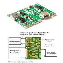 3,7 V 9V 5V 2A регулируемый Повышающий Модуль 18650 Литий Батарея зарядки разряда Мощность модуль