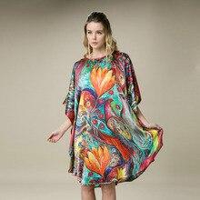 シルクサテンドレス天然シルク女性のドレスフリーサイズホームドレス新到着デジタルプリントドレス中国工場孔雀 100%
