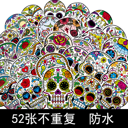 52pcs/pack Creative Personality Stickers Decorative Color Series Do Not Repeat The Trend Car Skateboard Waterproof Stickers Lovely Luster