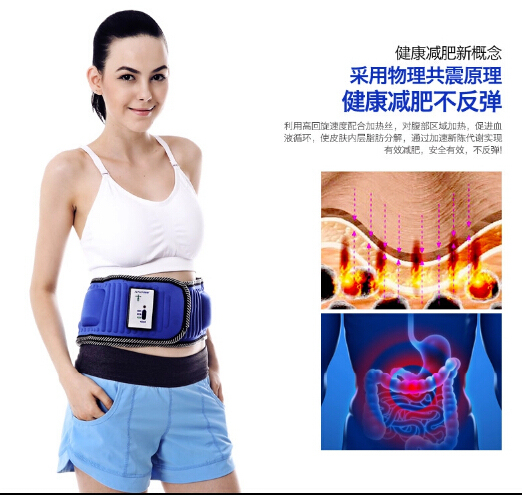 High quality Lose weight belt body massager crazy fit massage infrared ray Fat burn machine body slimmer slim hip waist