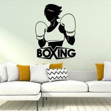 цена на Fashionable boxing girl Decorative Sticker Waterproof Home Decor For Baby Kids Rooms Decor Diy Pvc Home Decoration Accessories