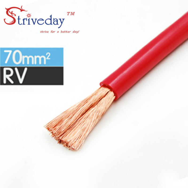 1/5 Meters RV-70mm Square Multi-strand Flexible Stranded Cord Electrical and Electronic Equipment Copper Electronic Wire DIY1/5 Meters RV-70mm Square Multi-strand Flexible Stranded Cord Electrical and Electronic Equipment Copper Electronic Wire DIY