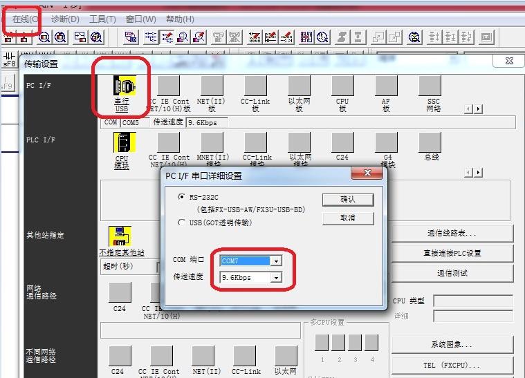 PLC&HMI LE-OP330 OP330 operate panel 10DI/8DO Transistors new in box