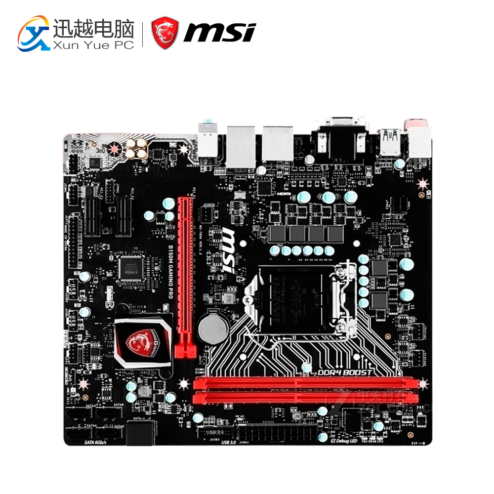 MSI B150M GAMING PRO Desktop Motherboard B150 Socket LGA 1151 i3 i5 i7 DDR4 32G SATA3 Micro-ATX цена и фото