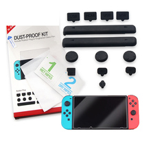 лучшая цена Nintend Switch NS Dust Proof Pack Kits Dust Cover Mesh Jack Stopper and Tempered Glass Screen Protector Film For Nintendoswitch