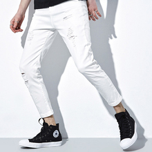 Мода 2017 мужской летней одежды повседневная разорвал отверстие джинсовые габаритные джинсы мужские брюки карандаш hip hop белый досуг мужчины's брюки