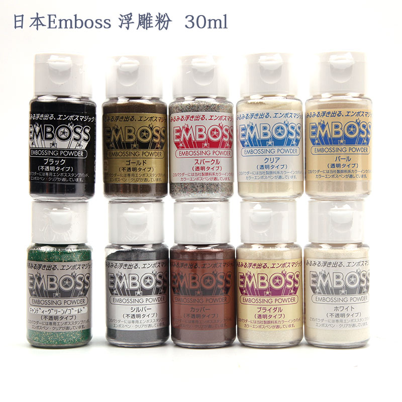 Free Shipping EM BOSS Imported Rubber Chapter Embossed Powder 30ml 10 Colors Available,paper Products Transparent Braille Powder