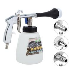 Tornado Car Washer Gun High Pressure Cleaning Tool Automobiles Deep Cleaning Dry Clean Washing Gun For Cars Tornado Clean Tool