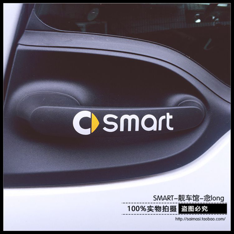 2pcs Car Door Handle Stickers and decals Reflective Rally Car Stickers for <font><b>451</b></font> 453 <font><b>Smart</b></font> <font><b>Fortwo</b></font> Forfour Decal <font><b>Accessorie</b></font> image