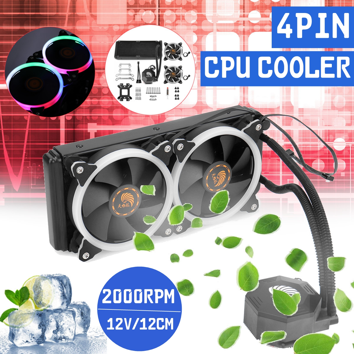 12V 2000RPM All-in-one LED Computer CPU Liquid Cooling Kit Radiator 2x120mm Fan 4Pin LED Light PC Case CPU Cooling Dual Fan цена