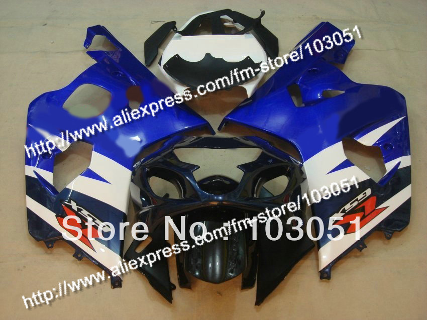 bodywork for SUZUKI 2004 GSXR 750 fairing K4 2005 GSXR 600 fairings 04 05 glossy dark blue white DB99 lowest price fairing kit for suzuki gsxr 600 750 k4 2004 2005 blue black fairings set gsxr600 gsxr750 04 05 eg12