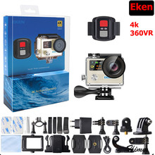 original H8R Ultra HD 4K WIFI Action Camera 1080p/60fps 720P/120FPS Mini Cam 30M Waterproof Helmet Sport DVR Go Extreme
