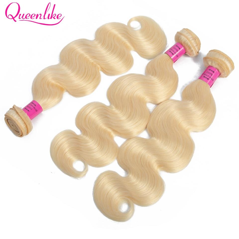 blonde bundles with closure 17