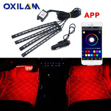 4Pcs/set Car LED Ambient Light APP Control Flexible Auto LED Strip 48 Leds 5050 SMD RGB Atmosphere Lamp Kit 7 Colors DC 12V 24V
