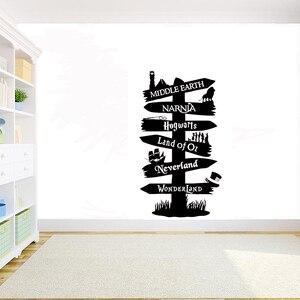 Нарния Алиса Страна Чудес Гарри Джеймс Властелин колец Цитата дорожный знак виниловая наклейка на стену украшение дома DIY стикер на стену ...