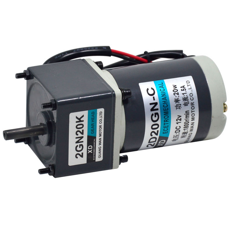 12V24V DC Motor, 2D20GN-C 20W Micro Gear Metal Small Motor